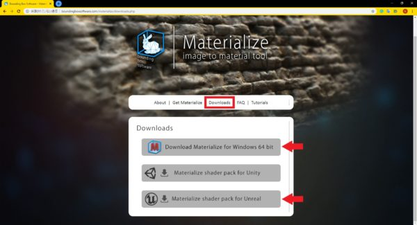 Materialize-Download